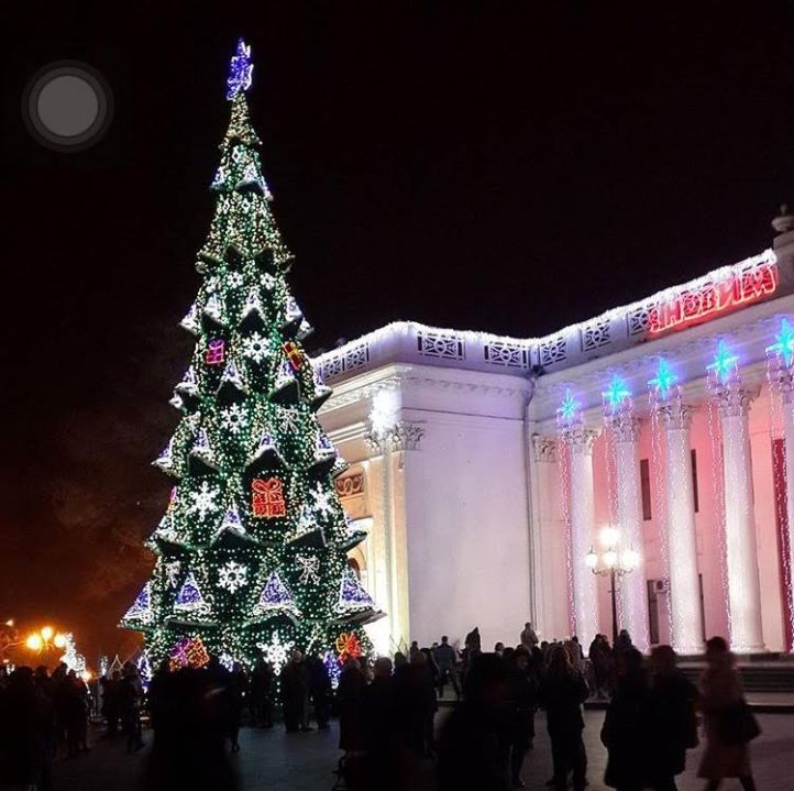 Christmas Tree Ukraine